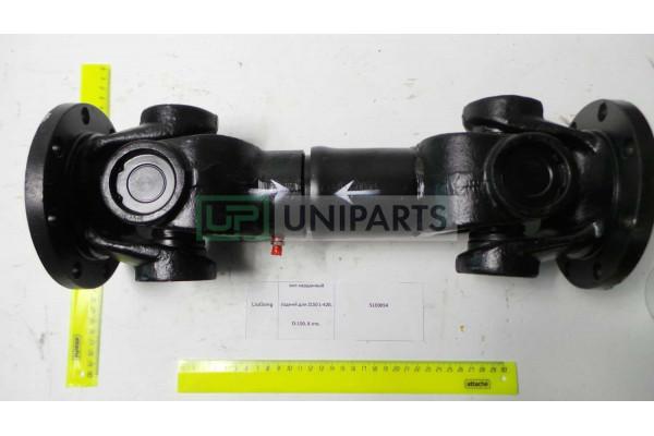 Вал карданный задний 51C0054/SP130208