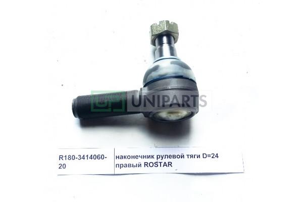 наконечник рулевой тяги D=24 правый ROSTAR R180-3414060-20/199100430704