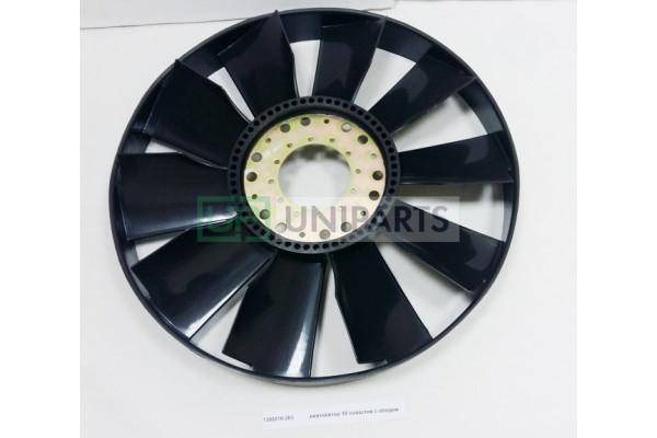 Вентилятор 10 лопастей с ободом  FAW  1308010-263