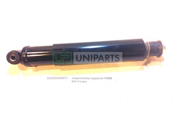 Амортизатор подвески F3000 8x4 1-я ось SHAANXI  DZ95259680012/DZ95259680013